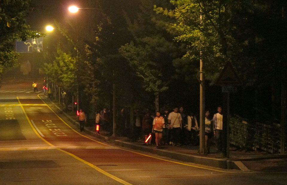대전 밤길걷기